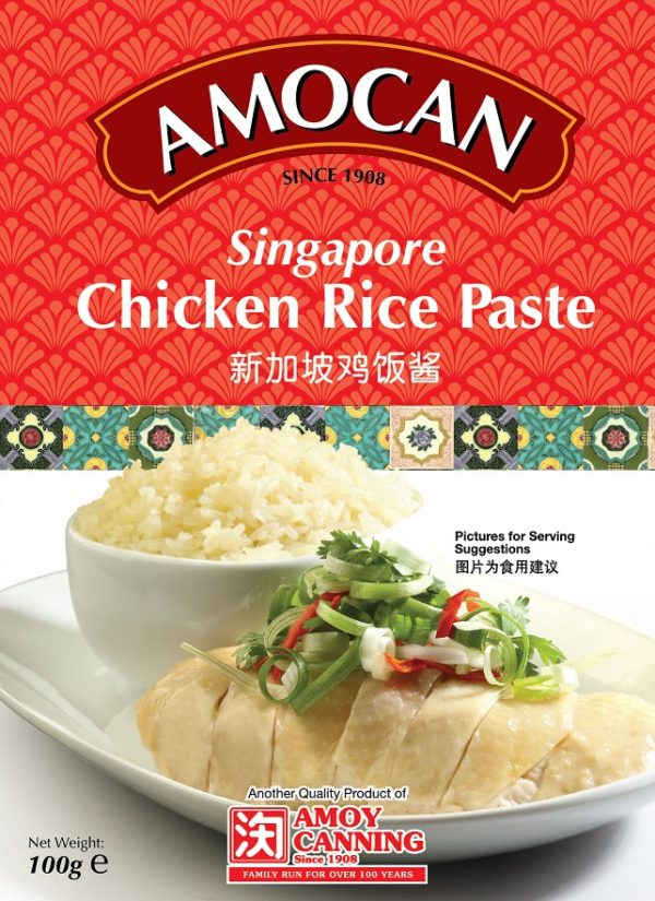 Gói gia vị Chicken Rice Paste HIP100-007B