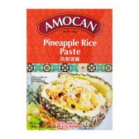 Gói gia vị Pineapple Rice Paste HIP100-004B